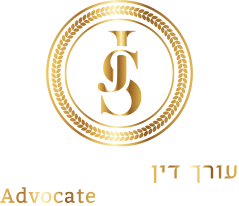 Советы от адвоката Якова Шкляра – если Вас обвиняют в преступлении.