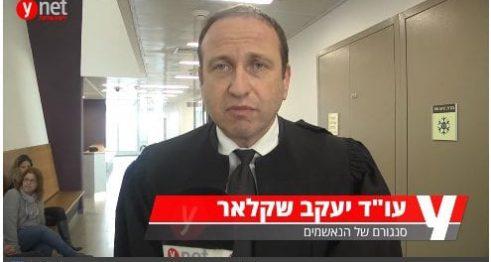 עורך דין קובי שקלאר - רשת סרסרות