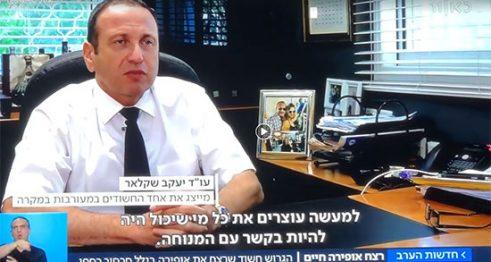 יעקב שקלאר מתראיין לערוץ 10